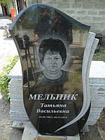 Одиночный надгробный памятник из гранита (комплект на одного: стела, подставка, цветник)  Серый