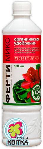 Удобрение универсальное для цветов фертимикс биогумус Гилея