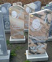 Одиночный надгробный памятник из гранита (комплект на одного: стела, подставка, цветник)  Разноцветный