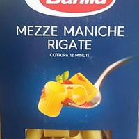 Макароны Barilla Mezze Maniche Rigate №84 500гр