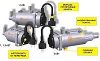 Предпусковой подогреватель двигателя ПСН «Северс-М1» 1,5 кВт.