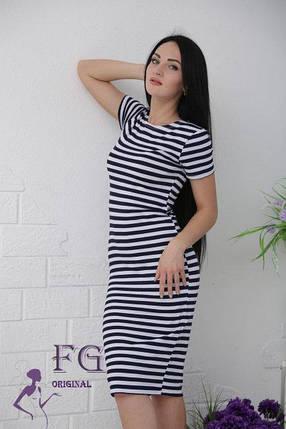 Платье женское летнее миди в полоску, фото 2