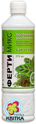 Удобрение биогумус для декоративных растений и цветов ФЕРТИмикс Гилея