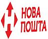 Шафа-купе Віват ВН 244 2400х450х2400 Домашня Офісні Меблі -БУДИНОК , фото 8