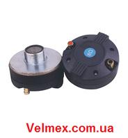 Титановый компрессионный драйвер BiG SYG010
