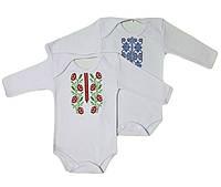 Детский боди с вышивкой хлопок интерлок от 0 до года