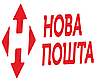 Шафа-купе Віват ВН 304 3000*450*2400 Домашня Офісні Меблі -БУДИНОК , фото 8