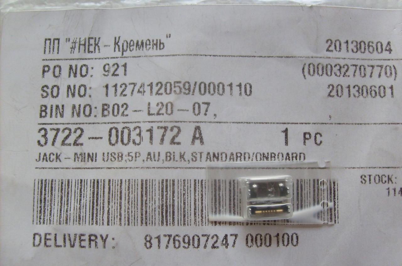 Разъём  Samsung GT-C6712, 3722-003172