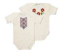 Бодик вышиванка для новорожденного 62 68 74 80 86 размер