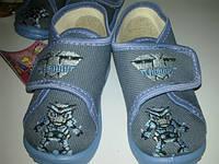 Обувь детская, тапочки, р.20. Польская обувь. обувь для мальчика.