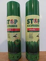 Аэрозоль от комаров STOP Extrem 150 мл 6 часов