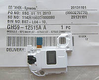 Модуль мобильного телефона Samsung GT-S7562, GH59-12515A
