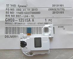 Модуль Samsung GT-S7562, GH59-12515A