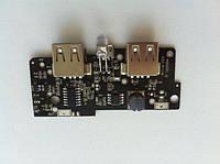 Контроллер (плата,зарядка) POWER BANK USB 5V/2A