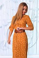 Платье халат макси горчица