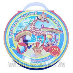Набор детского творчества Карнавал 29 предметов