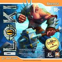 Компютерная игра  Loki / Локи  (PC) original
