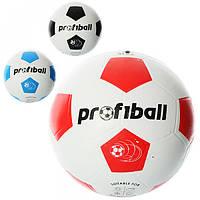Мяч футбольный Profiball VA 0014