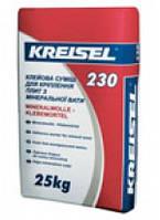 Клей для минваты Кreisel 230 KLEBEMORTEL (25кг)