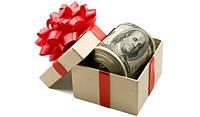Маркетинг подарков