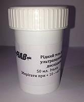 Гель жидкий Fiab для ультразвуковых исследований ( УЗИ ), 50 мл, Италия, фото 1