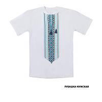 ВИШИВАНКА Чоловіча футболка з вишивкою орнамент