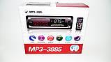 Автомагнитола Pioneer 3885 ISO - MP3 Player, FM, USB, SD, AUX сенсорная магнитола , фото 8