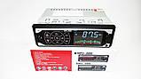 Автомагнитола Pioneer 3885 ISO - MP3 Player, FM, USB, SD, AUX сенсорная магнитола , фото 7