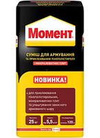 CERESIT МОМЕНТ (25кг) Смесь для армирования и приклеивания пенополистирола