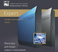 Фильтр для воды EXPERT М200