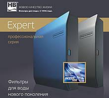 M200 Фильтр для воды EXPERT