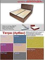 Тканяная мягкая кровать Шоколадка с декоративной отстрочкой 3 категория