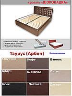 Кожаная мягкая кровать Шоколадка с декоративной строчкой 4 категория