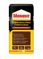 Смесь строительная универсальная (25 кг) МОМЕНТ Ceresit