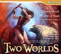 Комп'ютерна гра Two Worlds: Game Of The Year Edition (PC) original