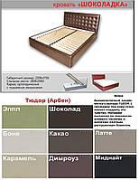 Велюровая мягкая кровать Шоколадка с декоративной строчкой 5 категория