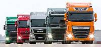Автозапчасти для грузовиков и прицепов