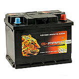 Аккумулятор G-Pard Standart 60 Ah (0) 510A R+, фото 2