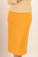 Зауженная юбка Сити Ри Мари желтый