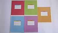 """Тетрадь школьная 12л,линия """"Цветная"""".Зошит шкільний 12 ар,лінія """"Цветная"""".Школьная тетрадь в линию, 12 листов."""