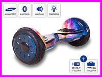 Smartway смартвей гироскутер гироборд Scooter SmartBalance Allroad 10,5′ Космос