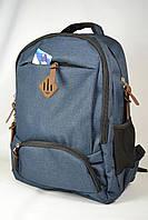 Рюкзак школьный Favor  городской модель