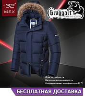 Куртка теплая элегантная