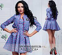 Платье женское юбка клеш +бомбер коттон в горох размеры: 42,44,46