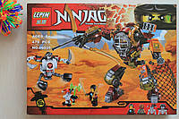 Набор Конструктор Нинзяго Робот Спасатель размер 48 см*36см*6,5 см