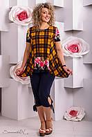 женская летняя блуза туника больших размеров горчичная