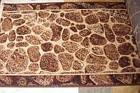 Дорожка ковровая коричневая камни
