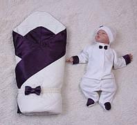 Комплект на выписку для новорожденных Beauty (фиолетовый)