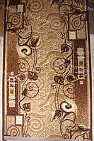 Дорожка ковровая коричневая плющ
