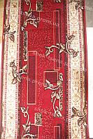 Дорожка ковровая красная листья